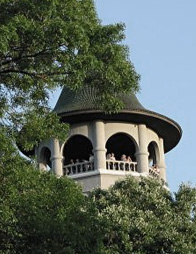 Witch's Hat Water Tower in Prospect Park Neighborhood of Minneapolis
